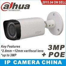 Dhl / UPS envío libre 2015 Dahua IPC-HFW4300R-Z 2.8 mm ~ 12 mm varifocal motorizado de red de la lente 3MP IR cámara ip POE cctv