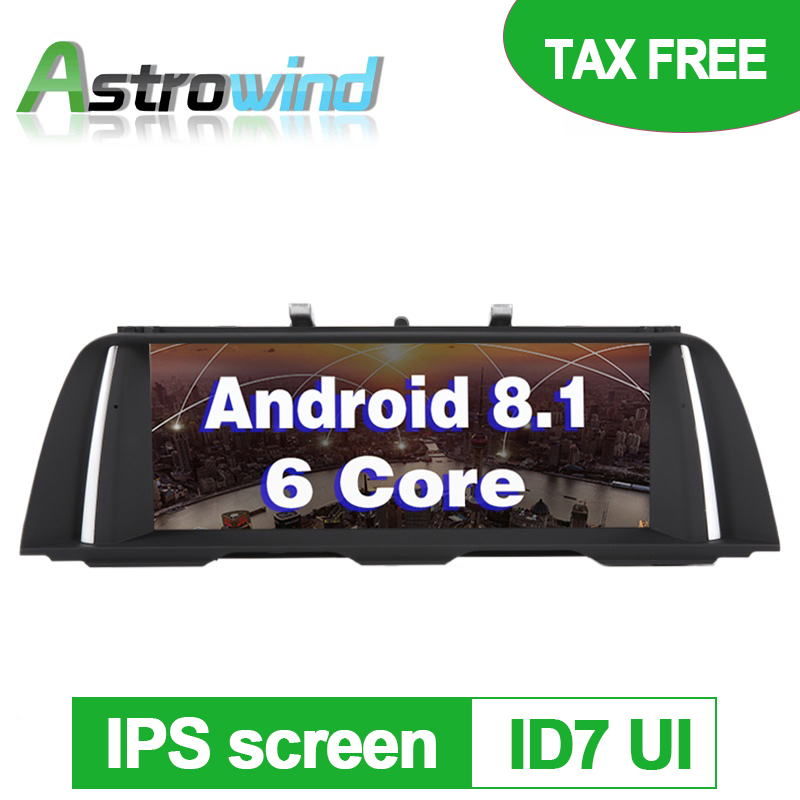 10 25 inch 2G RAM Android 8 1 font b Car b font GPS Navigation System