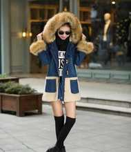 2013 Winter Fashion Brand Slim Women Real Fur Coat Fur Collar Down Cotton Denim Jacket Padded Thick Warm Jean Shirt S-Xl D1887