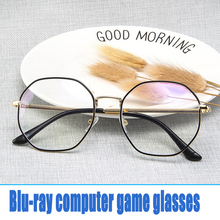 blue Light Blocking Glasses Metal spectacle frames sunglasses for men's Computer game eyewear women's Anti fatigue vertigo