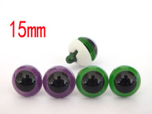 purple and green color 15mm colored font b toy b font eyeball per color 10pairs
