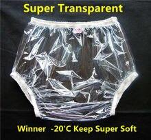 Пеленки, пластиковых взрослые мочи одноразовые штаны не пеленки пвх прозрачный шорты