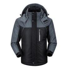 Kvalitní zimní pánská bunda s kapucí, velikost 5XL