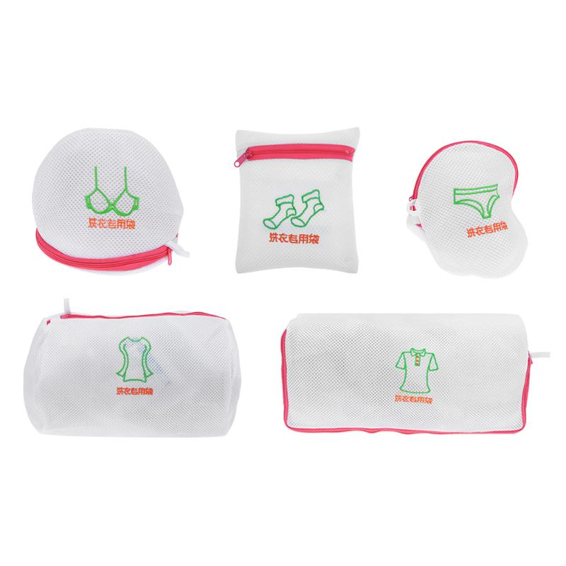 5pcs Embroidered Net Mesh Underwear Bra Washing Bag Clothes Protection Laundry Pouch Washing Machine Clothes Basket