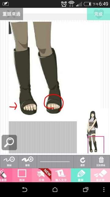 Naruto Hyuga Hinata cosplay cos zapatos