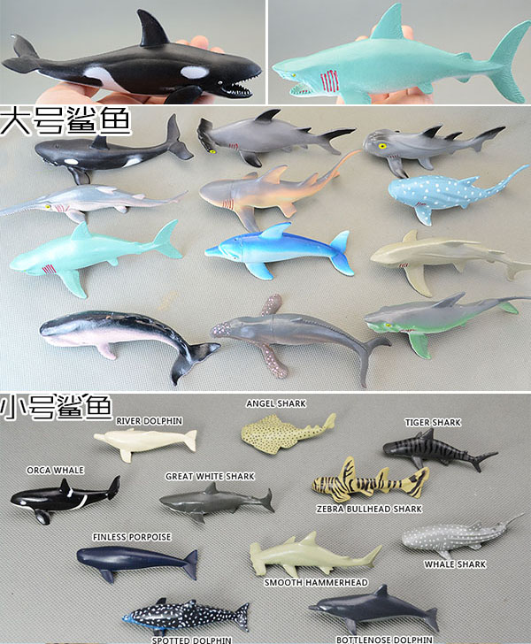 12pcs big shark+11 pcs small shark soft plastic+ PVC genuine bulk marine animal model all kinds of shark toy gift