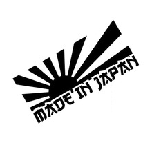 13*6CM RISING SUN MADE IN JAPAN Car Sticker Decal Motorcycle Stickers Car Styling Accessories Black/Silver C1-0187