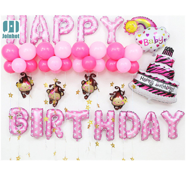 Monkey Design Balloon Party Supplies Foil Balloons Baby Shower