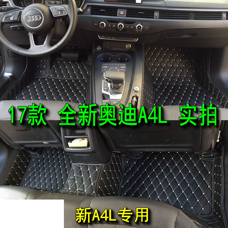 free shipping fiber leather car floor mat for audi a4 b9 2015 2016 2017 right hand steering wheel left hand steering wheel free shipping leather car floor mat carpet rug for hyundai elantra avante i35 fifth generation 2011 2015