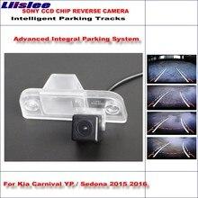 Liislee Rear Reverse Camera For Kia Carnival YP / Sedona 2015 2016 HD 860 * 576 Pixels 580 TV Lines Intelligent Parking Tracks