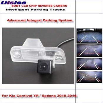 Liislee Rear Reverse Camera For Kia Carnival YP / Sedona 2015 2016 / HD 860 * 576 Pixels 580 TV Lines Intelligent Parking Tracks