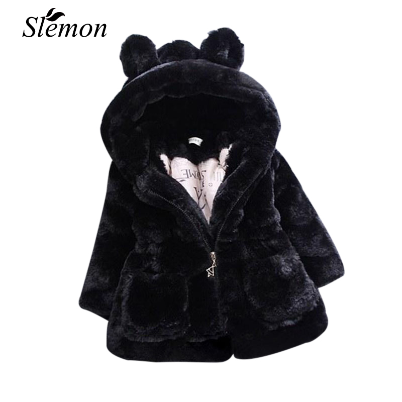 Winter Kids Girls Faux Fur Coats Outerwear 2018 New Fashion Cute Children Hooded Coat 2 3 5 6 7 8 10 Years Thick Cotton Jackets цена 2017