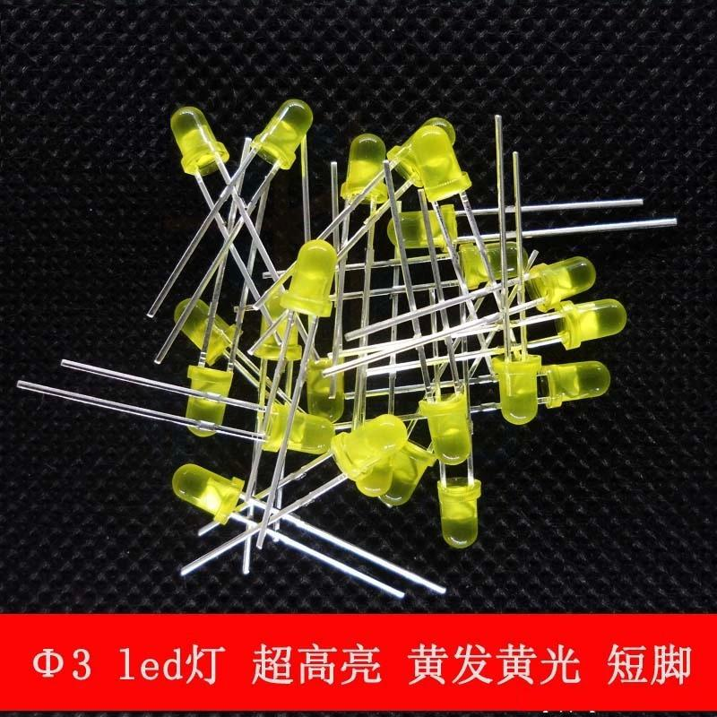 Buy 1000pcs/lot Free shipping 3MM LED light yellow hair yellow super bright yellow LED light-emitting diode short legs for only 10 USD