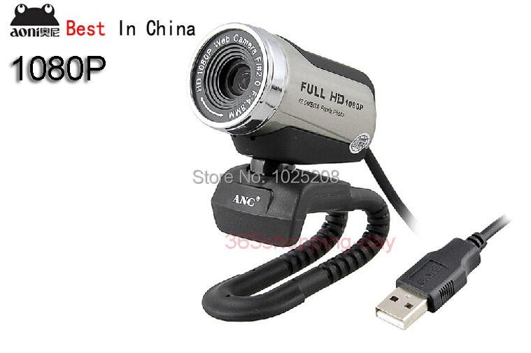100 ANC 1080P Full HD USB PC LAPTOP font b Camera b font webcam Built in