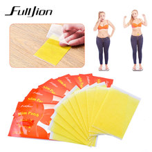 Fulljion Slim Patch Stomach Fat Burning Navel Stick Slimming Lose Weight Burn Fat Anti Cellulite Abdomen Parches Face Lift Tools