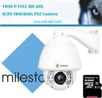 IMPORX наружного видеонаблюдения Камера 20X2 Мп камера системы безопасности HD Датчик движения PTZ Камера ИК 150 м на открытом воздухе Беспроводной