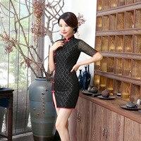 2018 New Black Lace Handmade Taste Stehkragen Cheongsam Chinesische Traditionelle Print Qipao Blume Kurzes Kleid S-XXL LGD66-A
