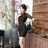 2017 New Black Lace Handmade Button Mandarin Collar Cheongsam Chinese Traditional Print Qipao Flower Short Dress