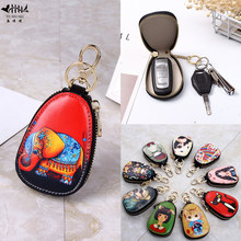 2019 New Spring Vintage Fashion Mini Small Wallets Purses Women Lady Girl Key Wallets Purse Bags Zipper PU Leather Car Key Bag(China)