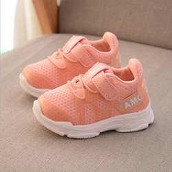 Детская сетчатая обувь новая осенняя модная спортивная обувь для девочек детские кроссовки мягкие дышащие кроссовки для бега для