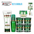 DHL Free shipping Original danxuenilan spot removing blemish whitening cream 7pcs/ set