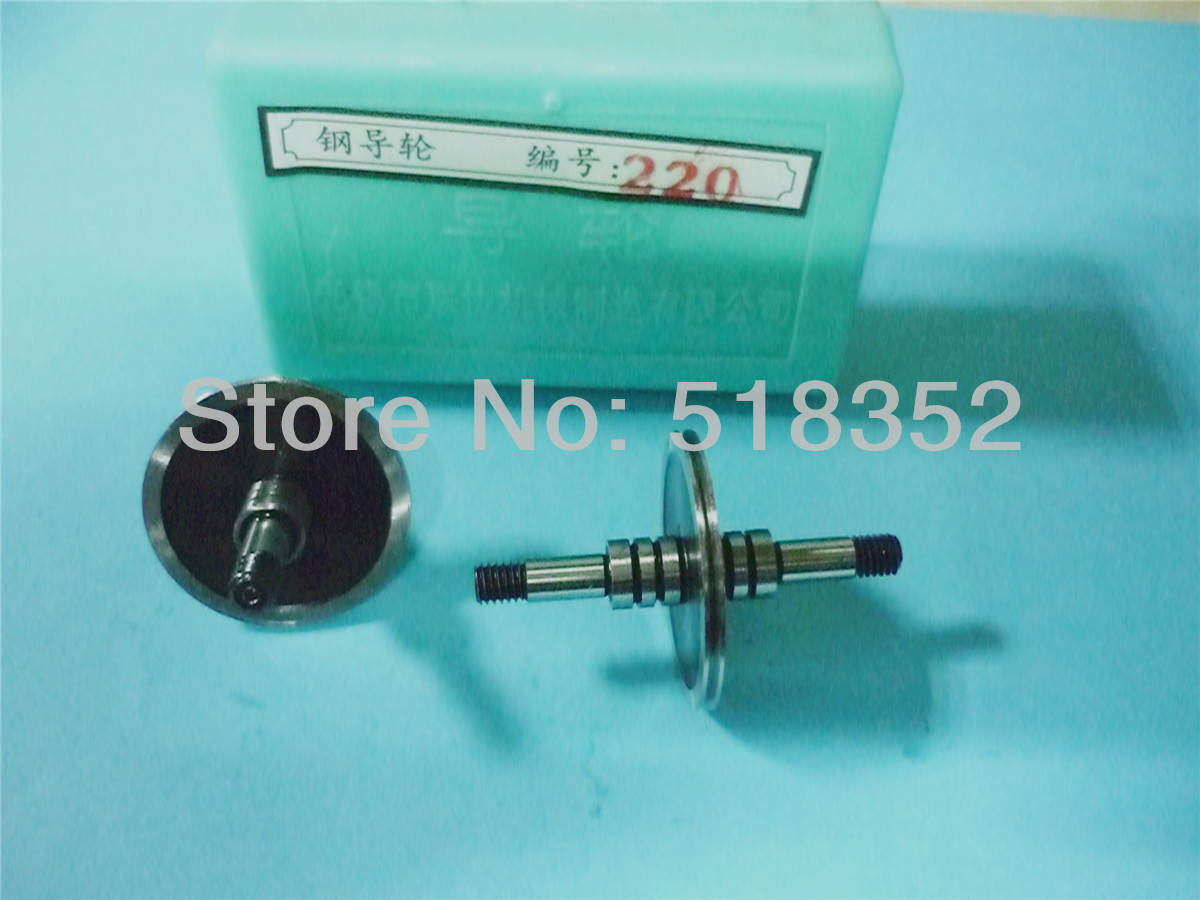 Lianxie 220 OD31.4mmx L48mm High Precision Cr12 Guide wheel(pulley) for Wire Cut EDM Parts