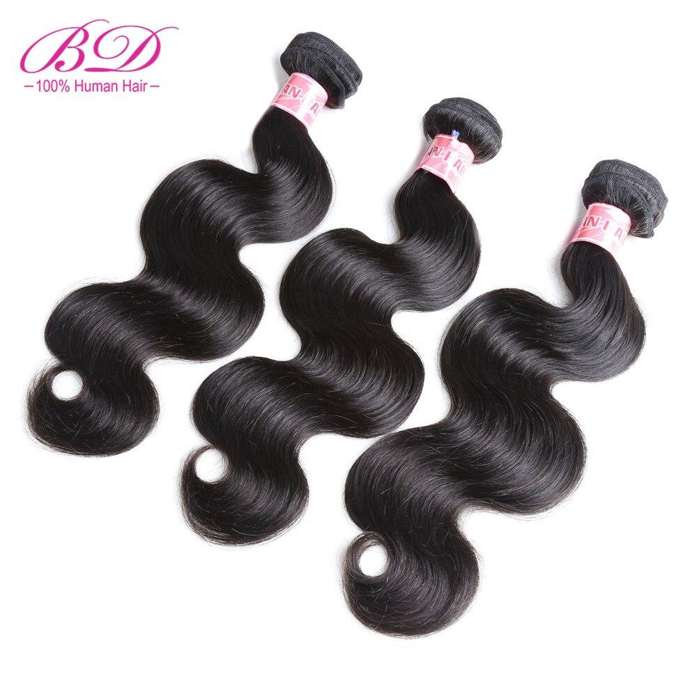 BD HAIR Brazilian Hair Weave Bundles Body Wave Human Hair Bundles 3pcs/lot Remy Bundle Deals Natural Color Free Shipping