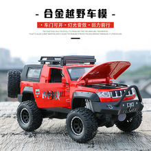1:32 Alloy Pull Back Model Car Model Toy Sound Light Pull Back Toy Car For  Toys For Boys Children Gift hot pull back car toy children pocket toy model mini car cartoon pull back bus truck helicopter boy gift color random jm106