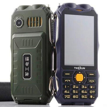 "3.2"" TKEXUN Q7 mobile Phone With Power Bank  Analog TV Dual SIM Card Senior Dual Flashlight Q8 Russian cell Phone"