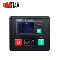 GU601A Diesel Generator Set Controller LCD Automatic start genset Ats control box terminal charge panel alternator part