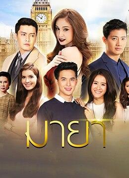 《谎言》2017年泰国剧情电视剧在线观看