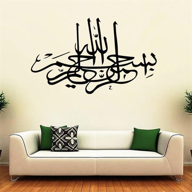 Aliexpresscom Buy Islamic wall sticker home decor Muslim