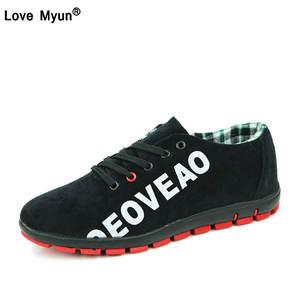 ff50de222f top 10 88 footwear shoes list