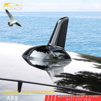 ANTEKE Auto Car Shark Fin Antenna Trim Cover Accessories Sticker for Mersedes benz A Class W177 V177 2019