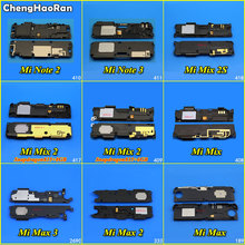 ChengHaoRan 1Piece Loudspeaker Speaker For Xiaomi Note 2 3 Mi Max Mix 1 2s Loud Sound Buzzer Ringer Flex Cable