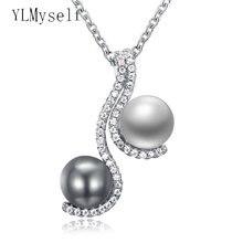 Подвесное ожерелье с серым/белым жемчугом и кристаллом элегантные