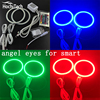 For Smart Fortwo W451 Mk2 Super Brightness Colorshift RGB Angel Eyes Halo Ring Car Styling Accessories
