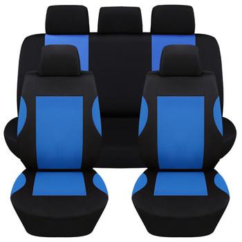Uniwersalny 9 sztuk niebieski samochód zestaw pokrowców na siedzenia oddychający poliester dla Auto przednie tylne siedzenia zagłówki darmowa wysyłka tanie i dobre opinie FY-UU Cztery pory roku 136cm Pokrowce i podpory 0 63kg 65cm Seat Cover 52 x 122cm 29 x 32cm 136 x 65cm 136 x 78cm 2 front seat + 1 rear back + 1 rear seat + 5 headrest + 30 Hook