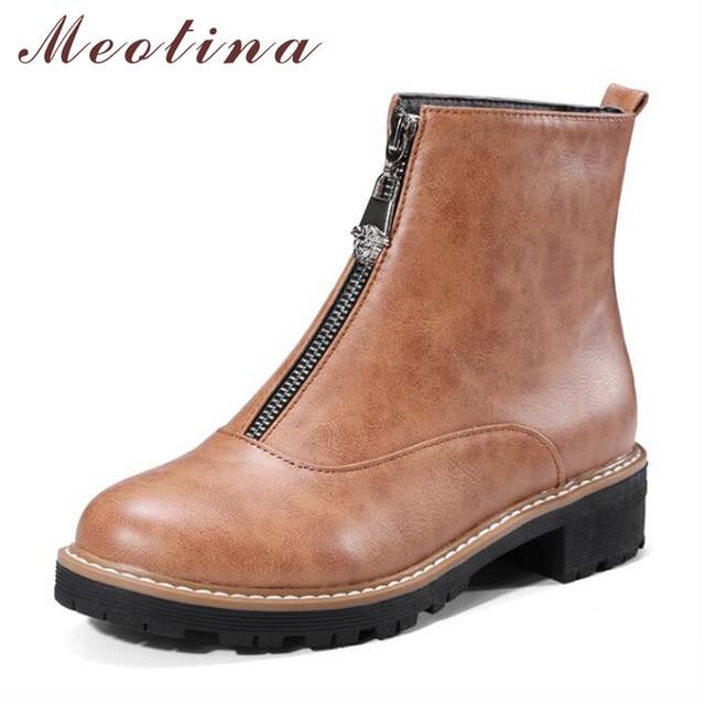 Meotina 2018 女性女性の冬のため低ハイヒールのブーツ太いヒール女性のブーツの靴黒 Pu レザー黒サイズ 33-43