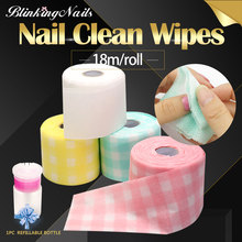 BlinkingNails 18m/roll Lint-Free Wipes for Nail Art Cleaner Nails Lint Free Wipes Remover Gel Polish Cotton Nail Polish Remover