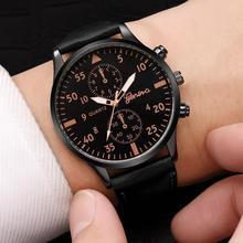 Мужские часы, модные повседневные спортивные кварцевые часы, мужские военные мужские кожаные деловые наручные часы, мужские часы erkek saat# C