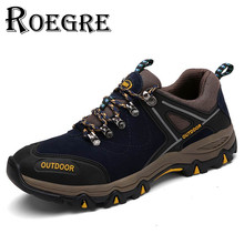 ROEGRE 2017 New Fashion Men Shoes Outdoor Trainers Real Nubuck Leather Casual Lace Up Man Footwear Green Brown Grey High Quality
