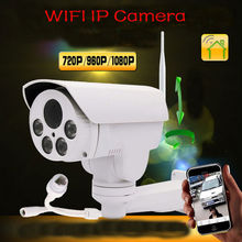 PTZ 4x Optical Zoom Onvif Out of doors Waterproof Wi-fi Wifi P2P Safety Surveillance Digicam Dome IP66 960P CCTV Safety System