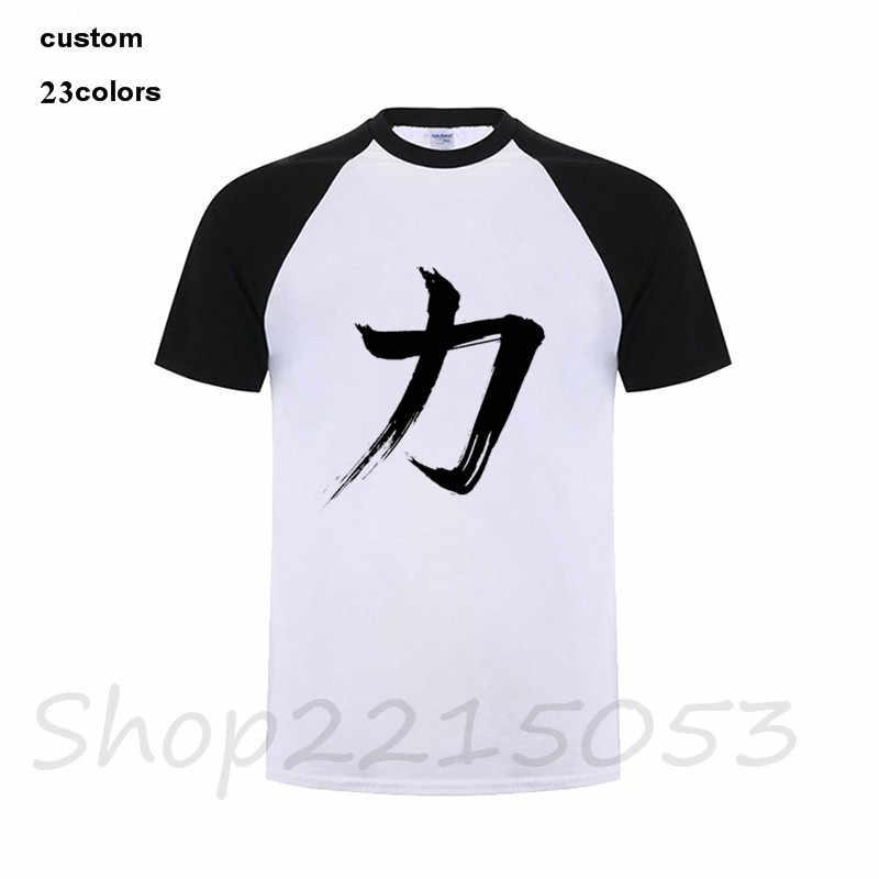 3e74189a 2018 fashion Men Japanese tshirt harajuku Kanji Li Strength chinese style  Cotton T Shirts Funny Hombre