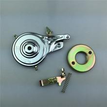 STARPAD велосипедный тормоз барабанный тормоз удерживающий тормозной вал задний мост электрические автомобильные тормозные колодки универсальные