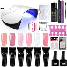 COSCELIA 15ML Poly Gel Set With 36W Lamp Acrylic Nail Kit Brushes For Manicure Extensions Tool Art Tools