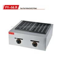1 ST FY-56.R GAS Type 2 Plaat Voor kleine Vlees Bal Voormalige Octopus Cluster Vis Bal Takoyaki Maker Machine HOT