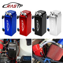 RASTP - Universal Aluminum Square Shape Oil Catch Can Tank Reservoir Racing Engine Fuel Tanks Black Red Blue Silver RS-OCC018