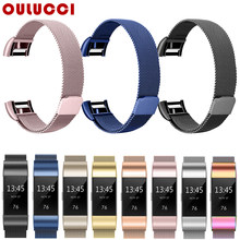 OULUCCI Metal inoxidable Correa banda para Fitbit charge 2 Milanese Loop magnético Fitbit charge 3 Correa pulsera inteligente para Mujeres Hombres(China)