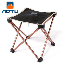 Aluminum Alloy square stool Ultra Light Folding Chair Seat for Outdoor Camping Leisure Picnic Beach Chair Other Fishing Tools